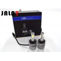 H1 H4 H7 COB Led Car Headlamp Bulbs S2 High Lumen Low Power Consumption
