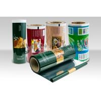 China Laminating Film Rolls Food Packaging Plastic Roll Film Moisture Barrier for Coffee Tea on sale