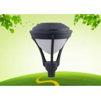 Outdoor Garden Lighting 23W / 40W  , Retrofit Induction Light 85lm 5000K High Power Manufactures