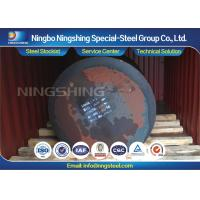 AISI 4130 75 KSI Alloy Steel Bar High Strength Low Alloy Steel Manufactures