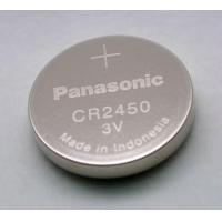China Hot sale Panasonic CR2450  3v 620mah  button cell battery on sale