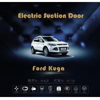 China Ford Kuga Electric Automatic Suction Door Car Auto Lock System With Safety Lock Function on sale