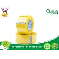 Security Adhesive BOPP Packaging Tape , Waterproof Sticky Tape Long Lasting Manufactures
