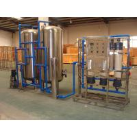 Mineral Water Treatment Ultrafiltration System Manufactures