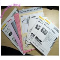 Custmized A4 Paper Instruction Book / Brochures / Magazine / Colour Flyer Printing Manufactures