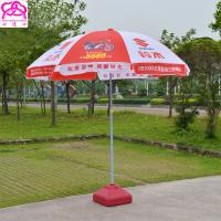 Buy cheap Best selling outdoor advertising umbrellas, beach umbrellas with wholesale price from wholesalers