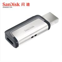 Sandisk SDDDC2 Extreme Type-C USB3.1 Dual OTG USB Flash Drive high speed Manufactures