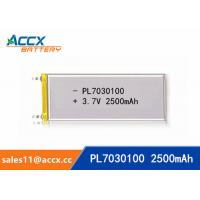 2500mAh battery 7030100 pl7030100 2.5Ah lithium polymer battery 3.7V glade A quality Manufactures