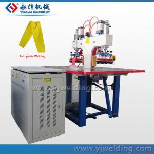 China High frequency rain pants sealing welding machine, raincoat making welding equipment on sale