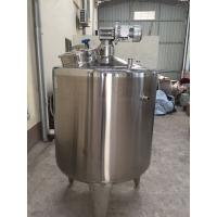 1T / H - 5T / H UHT Milk Processing Line Small Scale UHT Milk Processing Plant Manufactures