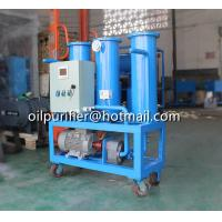 China Portable Movable Oil Filtration Machine, Used Oil Filtering Skid with SIEMENS motor and hour meter on sale