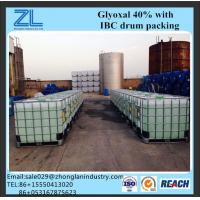 Glyoxal Used in concrete in construction industry,CAS NO.:107-22-2 Manufactures