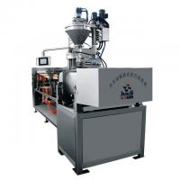 SUS404 Material Vacuum Bag Packing Machine / Preformed Bag Vacuum Packaging Machine Manufactures