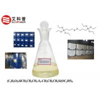 Buy cheap Pale Yellow Sulfur Silane Coupling Agent DS - 75 For Reducing The Viscosity Of Rubber 56706-10-6 from wholesalers