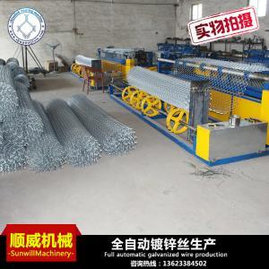 PLC Control Chain Link Mesh Machine Weaving Diameter 1.4mm - 5.0mm Manufactures