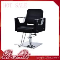 wholesale barber chair hydraulic barber chair used cheap styling chair for sale Manufactures