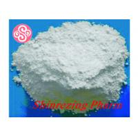 Insoluble Plant Extract Powder Sodium Hyodeoxycholate FDA Approved 10421-49-5 Manufactures