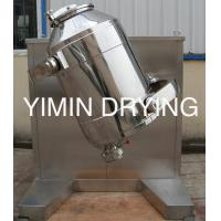 Pharmaceutical Mixing Equipment , Mirror Surface Three Dimensional Mixer Manufactures
