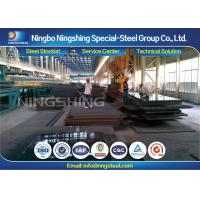 China JIS S55C Carbon Steel Plate , Mold Base / Plastic Mold Steel on sale