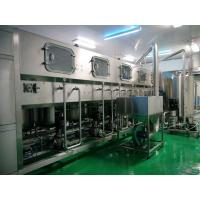 Automatic Drinking Water Production Line 5 Gallon Mineral Water Filling Machine Manufactures