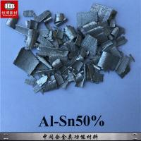 AlSn 50% Content Aluminium Master Alloy For Increase Strength , Ductility Manufactures