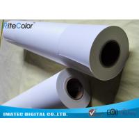 China Outdoor 5760 DPI Inkjet Printing Photo Paper Matte Finish Continuous Loading on sale
