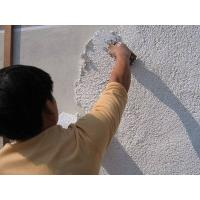 Exterior Insulation Finishing System for walls Manufactures