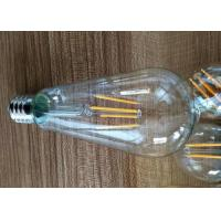 St64 8w Led Household Light Bulbs ,  Ip20 E27 Led Replacement Bulbs For Home Manufactures