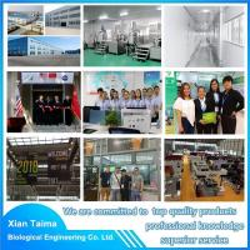 Xi`an Taima Bilological Engineeing Co., Ltd.