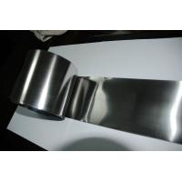 Quality 0.1mm Titanium alloy  titanium foil made in china for sale