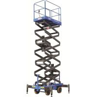 Quality Working Height 14m Mobile Scissor Lift 450Kg Loading Capacity of Manual Pushing for sale
