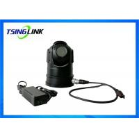 IP66 4G PTZ Camera WiFi Wireless CCTV Transmission For Emergency Public Security Manufactures