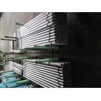 Quality 20MnV6 Metal Guide Rod For Machinery Industry , Diameter 6mm - 1000mm for sale