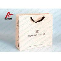 Flat Balck Rope Recycled Custom Printed Paper Gift Bags , Fashional Paper Carry Bags Manufactures