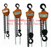 HSZ,HSH-C,HSH-E,HSH-VT series chain block Manufactures