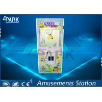 18W Toy Story Claw Crane Machine D85 * W79 * H182 CM Fashion Appearance Manufactures