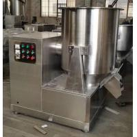 Vertical Type Industrial Powder Mixer Wet Powder Rapid Mixing Granulator Manufactures