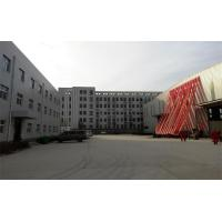 Luoyang Lever Industry Co.,Ltd