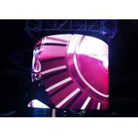 Performance P6 Indoor LED Display SMD 3528 / LEDStageCurtainScreen Wall Mounted Manufactures