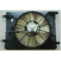 China Auto Engine Car Radiator Electric Cooling Fans Aftermarket Electric Fan Kit on sale