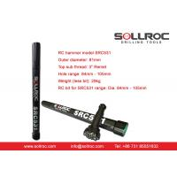 """SRC531 Rock Drilling Tools Reverse Circulation Drilling Hammer For Thread 3"""" Remet Manufactures"""
