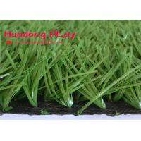 China Football Stadium Artificial Turf Grass Water Saving Excellent Leisure Effect High Color Fastness on sale