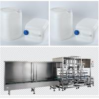 China Professional Chemical Filling Machine Quickly Check For Jars Bottles on sale