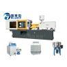 Bottle Cap Injection Molding Machine , Plastic Injection Molding Equipment Manufactures