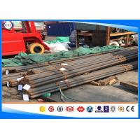 SUJ4 Bearing Steel Bar Alloy Steel Material Round Shape Diameter 10-350 mm Manufactures