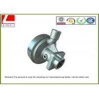 China Anodization Surface Aluminum Die Casting Products with Powder Coating Finish on sale