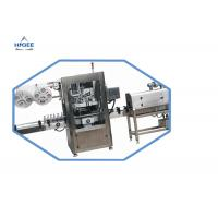 Beverage Glass Bottle Filling Capping And Labeling Machine Ss 304 Material Manufactures