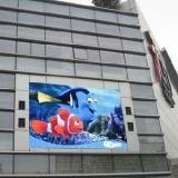 2R1G1B Full Color PH16mm Outdoor Super Thin Led Screen with High Resolution Manufactures