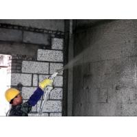 Quality Efficient Cement Based Mortar Concrete Waterproofing White Agent for sale
