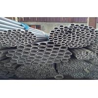 00Cr19Ni10 0Cr17Ni12Mo2 SS Oval Steel Tubing with No.1 Finished Manufactures